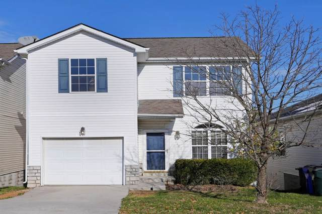 2409 Danby Woods Circle, Lexington, KY 40509 (MLS #1926683) :: Nick Ratliff Realty Team