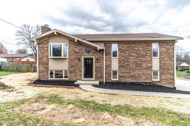 125 Chris Drive, Richmond, KY 40475 (MLS #1927064) :: Nick Ratliff Realty Team