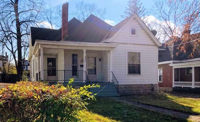 394 Linden Walk, Lexington, KY 40508 (MLS #1927071) :: Nick Ratliff Realty Team