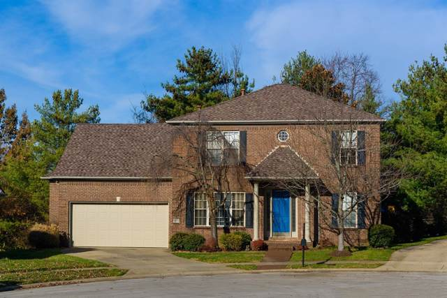 2672 Fireside Circle, Lexington, KY 40513 (MLS #1927108) :: Nick Ratliff Realty Team