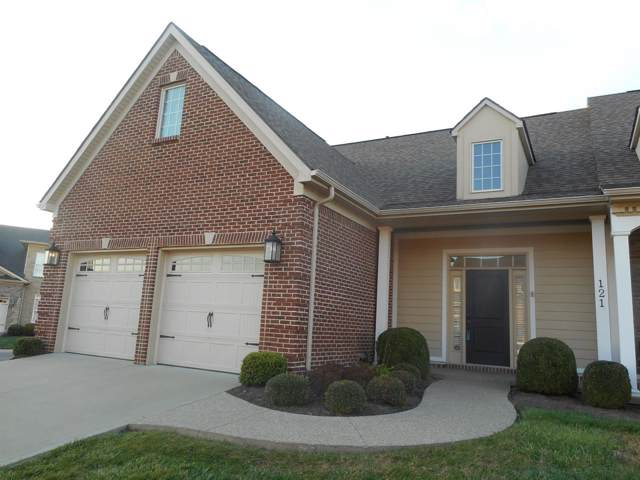121 Somersly Place, Lexington, KY 40515 (MLS #1927993) :: Nick Ratliff Realty Team