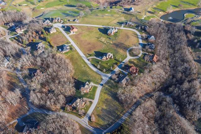 2025 Hidden Falls Trail, Richmond, KY 40475 (MLS #20000892) :: The Lane Team