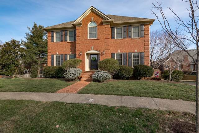 3200 Kettering Court, Lexington, KY 40509 (MLS #20001056) :: Nick Ratliff Realty Team