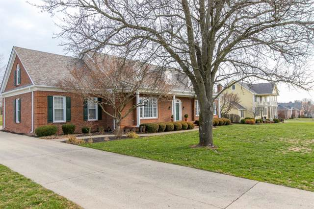 643 Grabruck Street, Danville, KY 40422 (MLS #20001433) :: Shelley Paterson Homes | Keller Williams Bluegrass