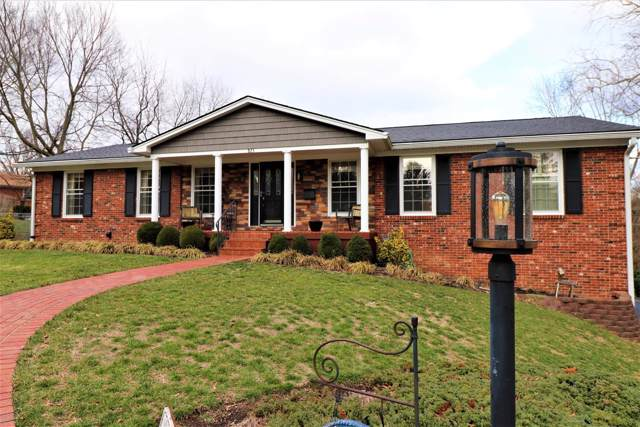 921 Albany Circle, Lexington, KY 40502 (MLS #20001712) :: Nick Ratliff Realty Team