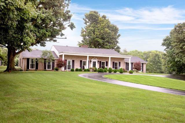 107 Meadow View, Mt Sterling, KY 40353 (MLS #20001790) :: Nick Ratliff Realty Team