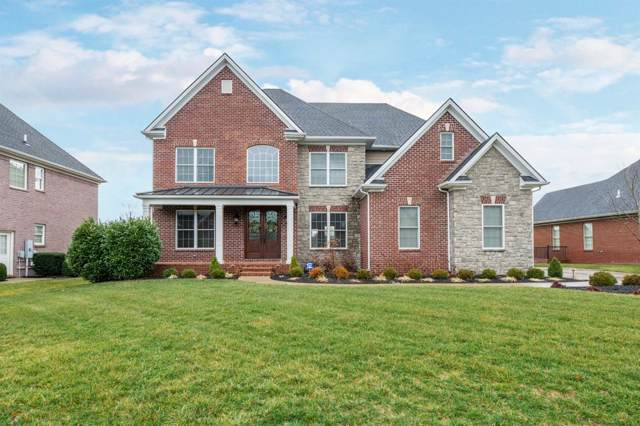 2940 Blackford Parkway, Lexington, KY 40509 (MLS #20001828) :: Shelley Paterson Homes | Keller Williams Bluegrass