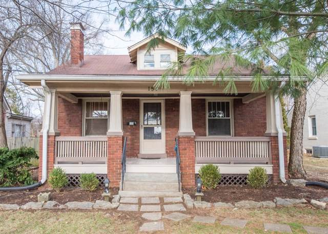151 Goodrich Ave, Lexington, KY 40503 (MLS #20002194) :: Nick Ratliff Realty Team