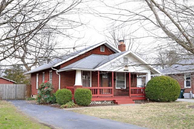 167 Penmoken Park, Lexington, KY 40503 (MLS #20002467) :: Nick Ratliff Realty Team