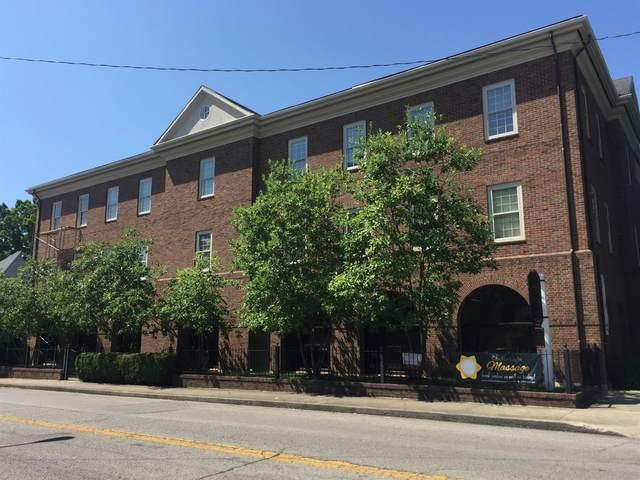 450 Old Vine Street, Lexington, KY 40507 (MLS #20003030) :: Nick Ratliff Realty Team