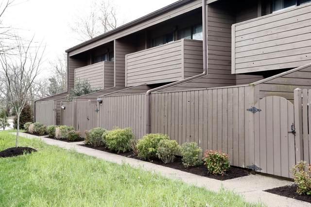 750 Shaker Drive, Lexington, KY 40504 (MLS #20003258) :: Nick Ratliff Realty Team