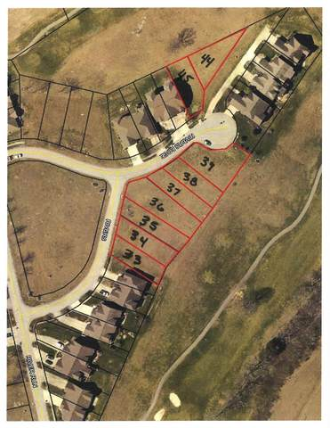 420 Rivers Trace, Richmond, KY 40475 (MLS #20004486) :: Nick Ratliff Realty Team