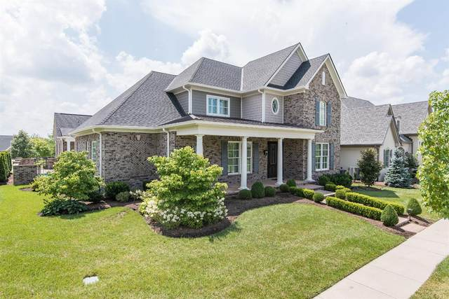 3093 Bobwhite Trail, Lexington, KY 40509 (MLS #20004661) :: Shelley Paterson Homes | Keller Williams Bluegrass