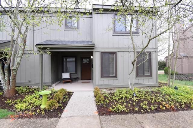 500 Laketower Drive, Lexington, KY 40502 (MLS #20005500) :: Nick Ratliff Realty Team
