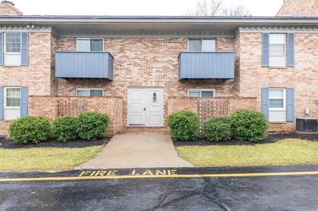 1064 Armstong Mill, Lexington, KY 40517 (MLS #20005611) :: The Lane Team