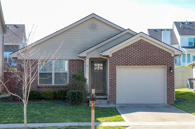 536 Lucille Drive, Lexington, KY 40511 (MLS #20006373) :: Nick Ratliff Realty Team