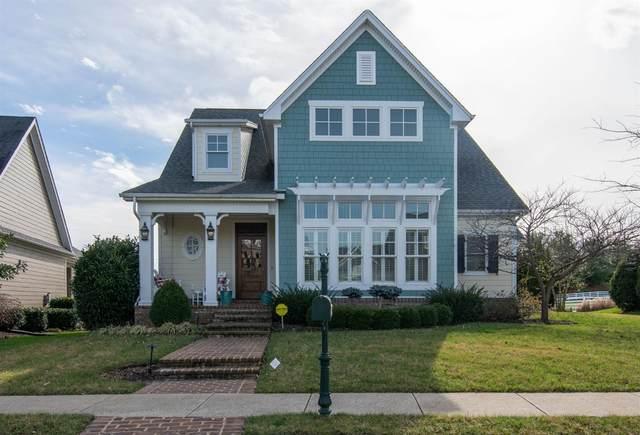 1956 General Warfield, Lexington, KY 40505 (MLS #20006536) :: Better Homes and Garden Cypress