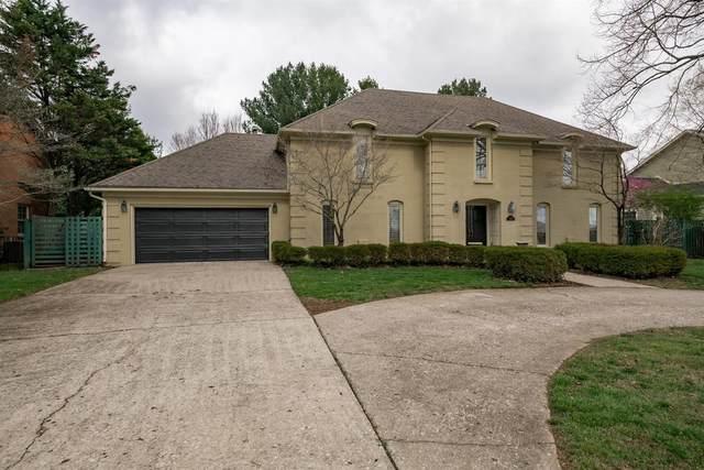 333 Lakeshore Drive, Lexington, KY 40502 (MLS #20006753) :: Nick Ratliff Realty Team