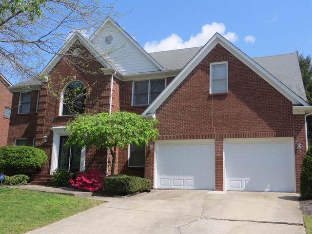 3312 Bridlington Road, Lexington, KY 40509 (MLS #20008461) :: Nick Ratliff Realty Team