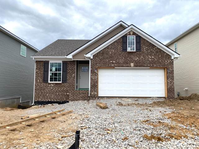 619 Lucille Drive, Lexington, KY 40511 (MLS #20009032) :: Nick Ratliff Realty Team