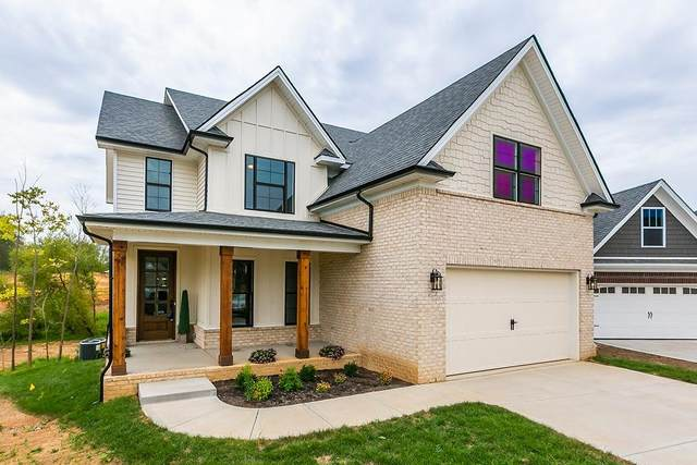 1409 Maybank Park, Lexington, KY 40509 (MLS #20009805) :: Shelley Paterson Homes | Keller Williams Bluegrass