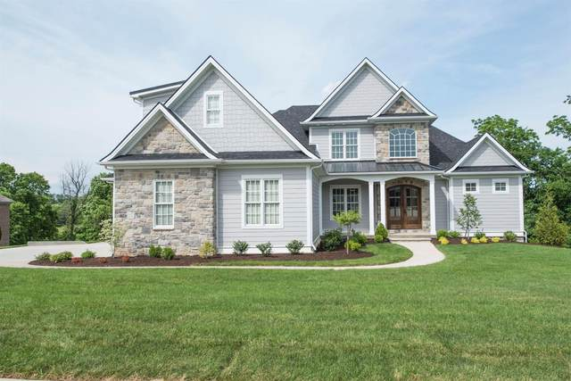 617 Old Coach Road, Nicholasville, KY 40356 (MLS #20010964) :: The Lane Team