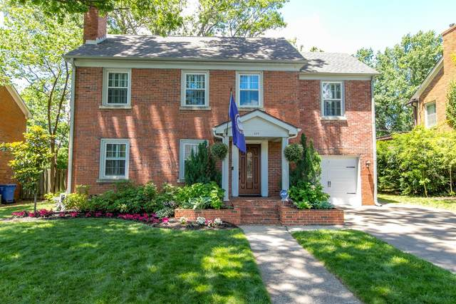 429 Henry Clay Boulevard, Lexington, KY 40502 (MLS #20011729) :: Shelley Paterson Homes | Keller Williams Bluegrass