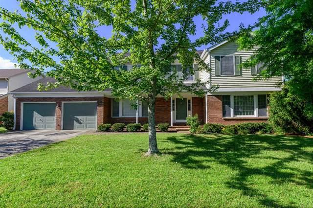 3500 Cheddington Lane, Lexington, KY 40502 (MLS #20011822) :: Shelley Paterson Homes | Keller Williams Bluegrass