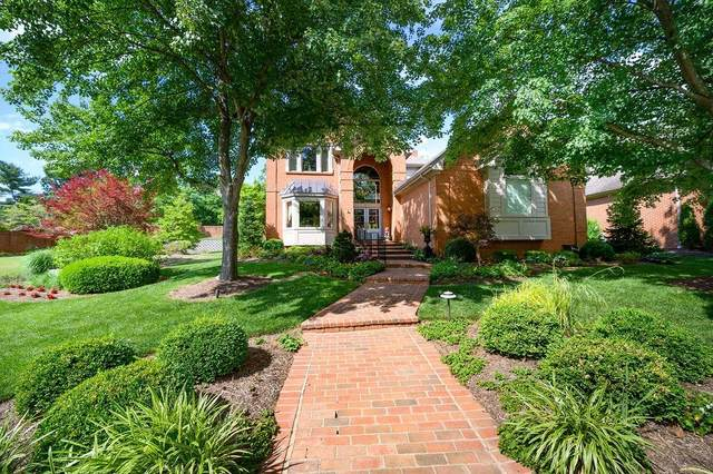 1825 St Ives Circle, Lexington, KY 40502 (MLS #20012008) :: Robin Jones Group
