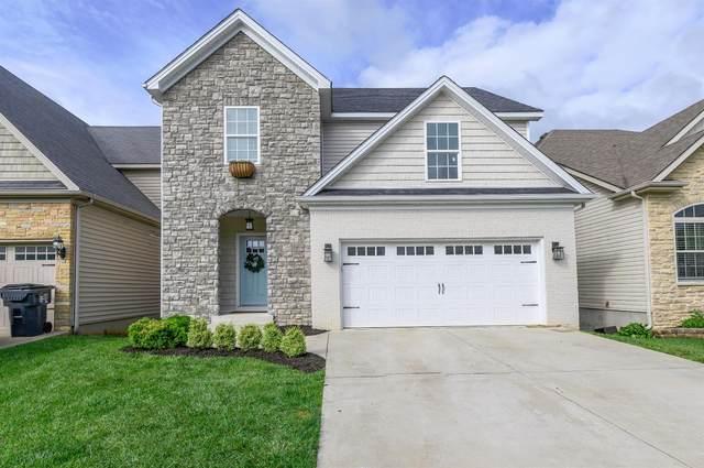 3345 Hibernia Pass, Lexington, KY 40509 (MLS #20012088) :: Shelley Paterson Homes | Keller Williams Bluegrass