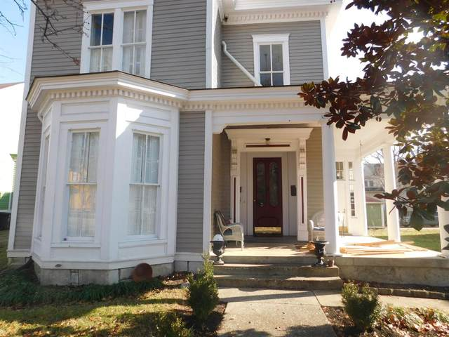 323 Shelby Street, Frankfort, KY 40601 (MLS #20012138) :: Better Homes and Garden Cypress