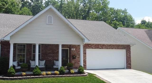 71 Blair Park, Corbin, KY 40701 (MLS #20012242) :: Better Homes and Garden Cypress