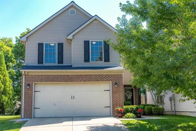 3085 Many Oaks Park, Lexington, KY 40509 (MLS #20012809) :: Shelley Paterson Homes | Keller Williams Bluegrass