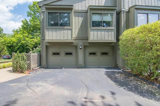 543 Laketower Drive, Lexington, KY 40502 (MLS #20012987) :: Shelley Paterson Homes   Keller Williams Bluegrass