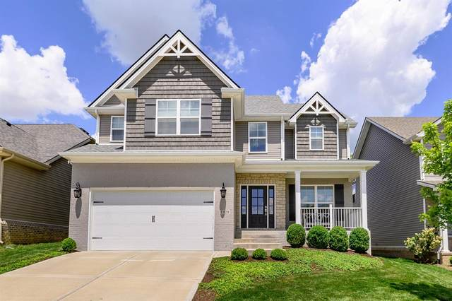 1929 Covington Drive, Lexington, KY 40509 (MLS #20012999) :: Shelley Paterson Homes | Keller Williams Bluegrass