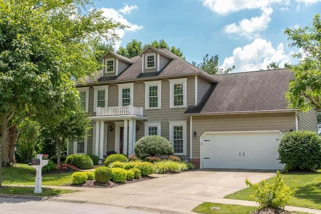 5009 Summer Breeze Circle, Lexington, KY 40503 (MLS #20013493) :: Nick Ratliff Realty Team