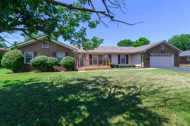 1521 Green Hills Road, Lexington, KY 40505 (MLS #20014299) :: Robin Jones Group