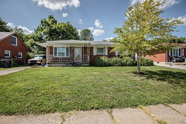 1567 Montrose, Lexington, KY 40511 (MLS #20014595) :: Robin Jones Group