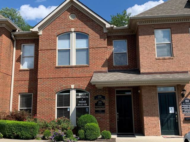80 Codell Drive, Lexington, KY 40509 (MLS #20014644) :: Robin Jones Group