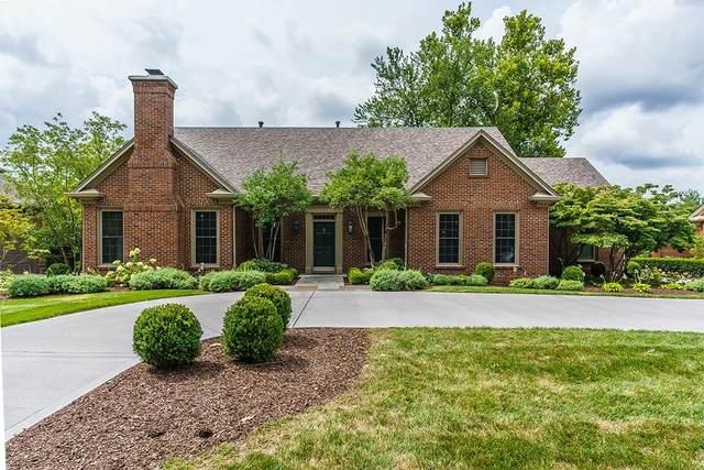 866 Mcmeekin Place, Lexington, KY 40502 (MLS #20016538) :: Robin Jones Group