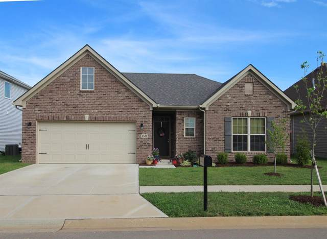 2515 Mable Lane, Lexington, KY 40511 (MLS #20016713) :: The Lane Team
