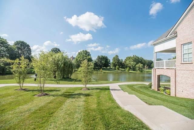 2127 Patchen Lake Lane, Lexington, KY 40505 (MLS #20016784) :: Nick Ratliff Realty Team
