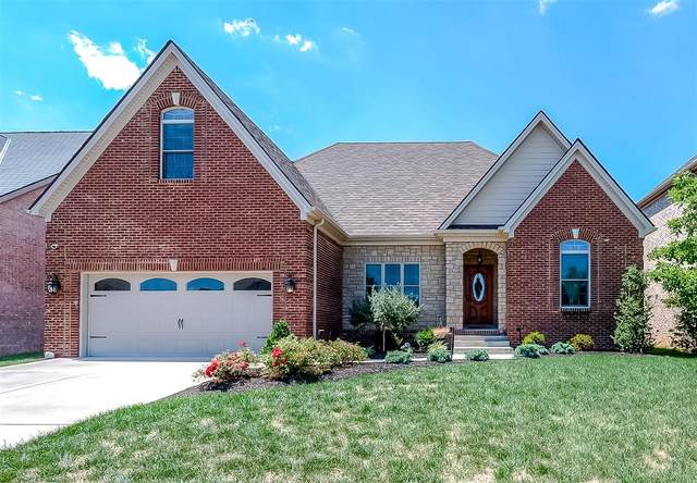 2437 Coroneo Lane, Lexington, KY 40509 (MLS #20016923) :: Robin Jones Group