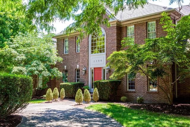 2308 Old Hickory Lane, Lexington, KY 40515 (MLS #20017141) :: Robin Jones Group