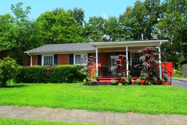 1113 Boxwood Drive, Lexington, KY 40511 (MLS #20017698) :: Robin Jones Group