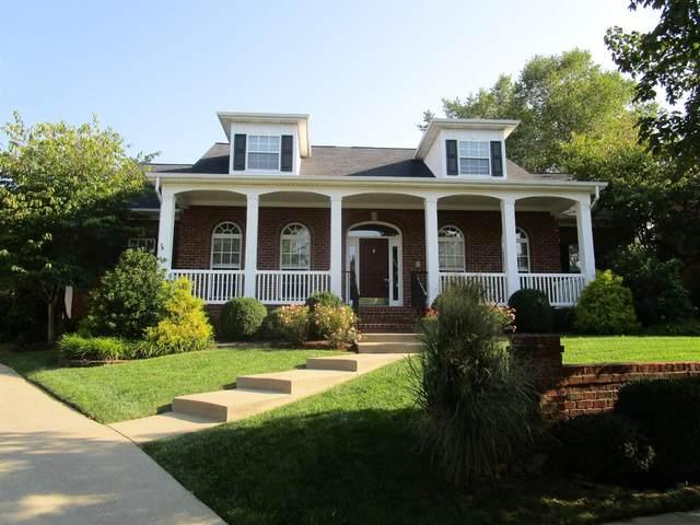 1317 Norcross Court, Lexington, KY 40513 (MLS #20018824) :: Robin Jones Group