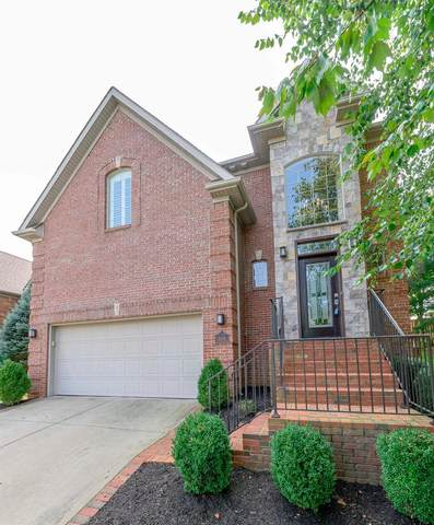 3924 Palomar Cove Lane, Lexington, KY 40513 (MLS #20019476) :: Nick Ratliff Realty Team