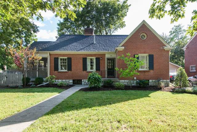 110 Barberry Lane, Lexington, KY 40503 (MLS #20019493) :: Robin Jones Group