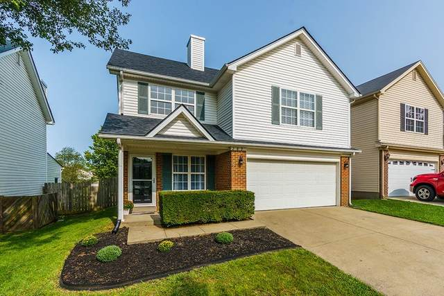 289 Lucille Drive, Lexington, KY 40511 (MLS #20019546) :: Nick Ratliff Realty Team