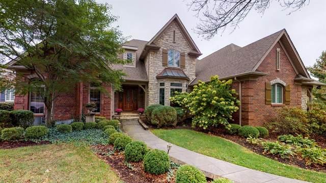 2268 Savannah Ln, Lexington, KY 40517 (MLS #20019641) :: Shelley Paterson Homes | Keller Williams Bluegrass